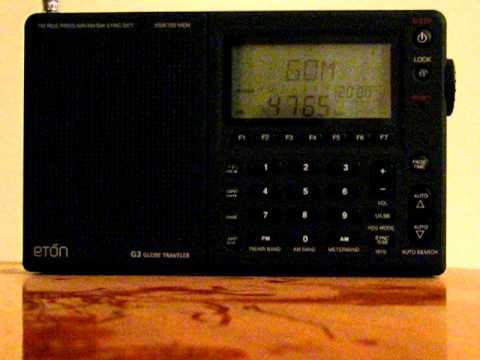 SW: Radio Tajikistan 4765 KHz Dushanbe, Tajikistan 2010-08-17