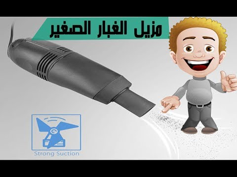 Mini Vacuum USB Keyboard Cleaner PC Laptop Brush Dust Cleaning Kit