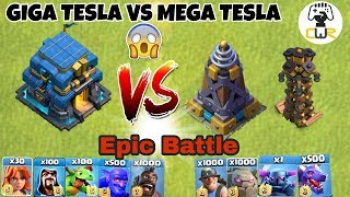 Giga Tesla vs Mega Tesla Clash of Clans | who can win?? 5x troops