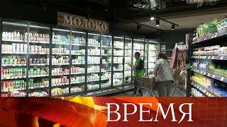 Каждый пятый литр молока на российских прилавках не соответствует норме.