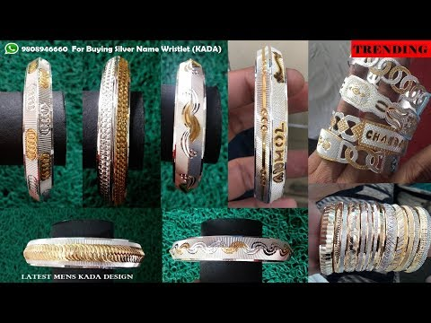Latest Mens Kada Designs
