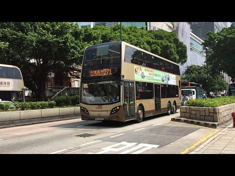 Kowloon Motor Bus HD 60 FPS: Assorted Double Decker Bus Action @ Nathan Road & Kowloon Park 9/19/16