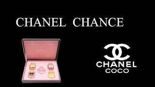 Подарок женщине на Новый год. Духи Шанель 5 ароматов - Лучший подарок женщине на Новый год.