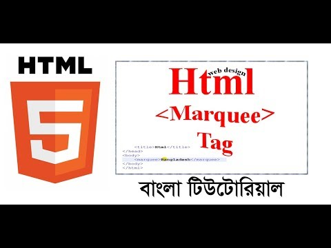 HTML video tutorial - html marquee tag - Scrolling Content - Marquee Tags Effects In HTML thumbnail