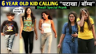 6 Years Old Kid-Calling Girls Patakha prank | Epic- Reactions | Diwali special prank 2018| Jaipur tv