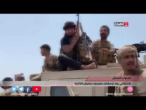 ظاهرة اليوم   طيران تحالف الاحتلال يرتكب مجزرة في وشحة بمحافظة حجة   قناة الهوية