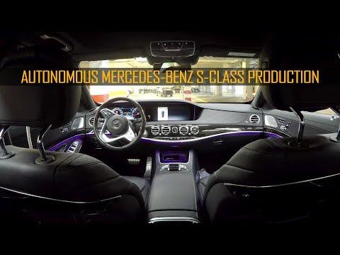 Autonomous Mercedes-Benz S-Class Drives Itself Off Of The Production Line