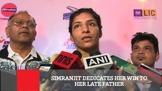 Simranjit Dedicates Her Win To Her Late Father