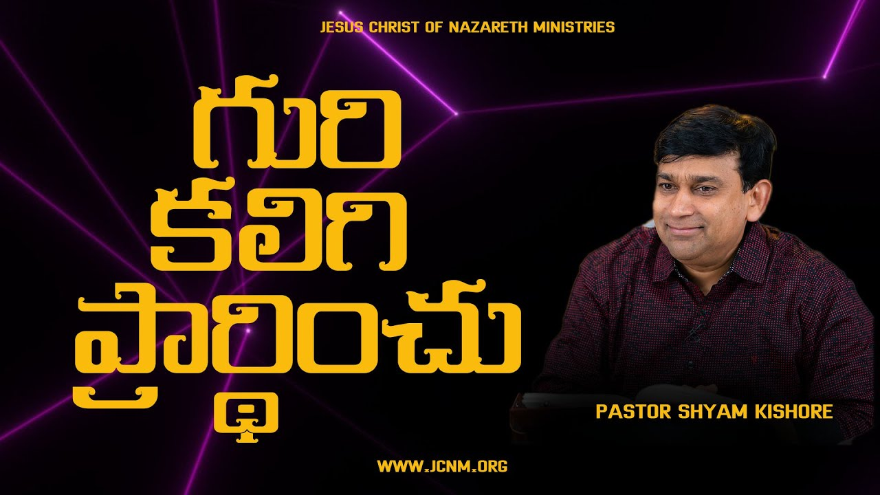 Shyam Kishore - Pray with a Goal - #14063 - Sermon by Man of GOD K Shyam Kishore - JCNM