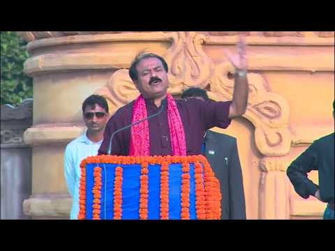 Itkhori Mahotsav Inaugural Function speech sh sunil singh MP Chatra