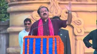 Itkhori Mahotsav Inaugural Function speech sh sunil singh MP Chatra