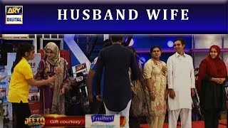 Jeeto Pakistan :| Husband Wife | Fahad Mustafa