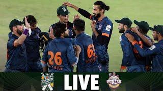 LIVE | Match 7 | Balochistan vs Southern Punjab | National T20 2021