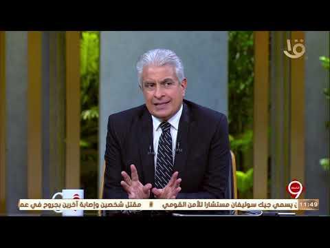 التاسعة |  الشيخ محمد حشاد يعلق على تلاوة بهاء سلطان لقراءة القرآن الكريم
