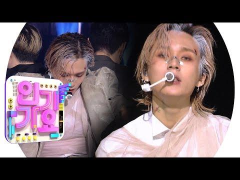 DAWN(던) - MONEY @인기가요 Inkigayo 20191110