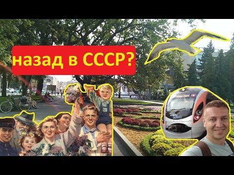 Хотите возврата СССР? Харьков