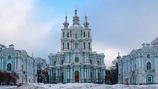 видео Смольный собор (Санкт-Петербург)