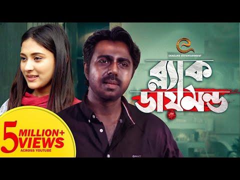 Black Diamond | Apurba | Mehazabien | Anondo Khaled | Bangla New Natok 2019