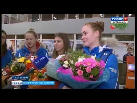 В Астрахань вернулись серебряные призеры чемпионата Европы по гандболу