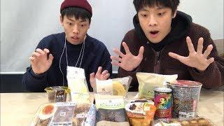 일본 편의점 음식 3만원어치 먹방 (세븐일레븐 セブンイレブン)