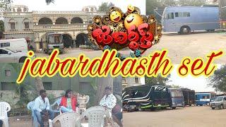 Way to jabardhasth set | jabardhasth set location | Ramanaidu studio full video
