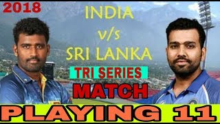 India Team playing 11 for T20 Tri Series 2018 | India, Bangladesh Tour Of Sri Lanka |  playing 11