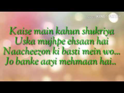 Sweetheart Lyrics – Kedarnath  Dev Negi Feat. Sushant Singh & Sara Ali Khan..