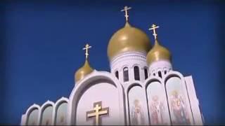 Кратко о Православии и Христианстве