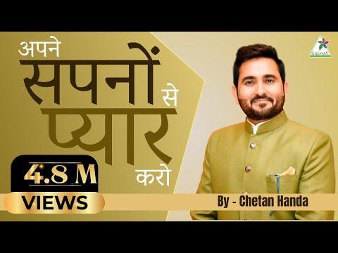 Sh. Chetan Handa Speech On The 13th Anniversary Event Of Glaze Trading India Pvt. Ltd.