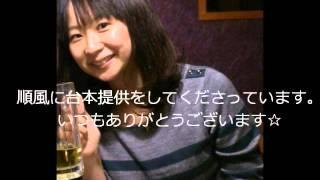 順風男子、平野賢佑が 順風女子コント公演「ティファニーで晩酌を」の出...