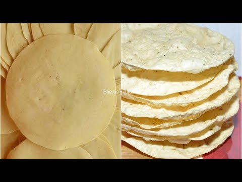 How to make Urad Papad or Papadam or Poppadoms - Start to finish