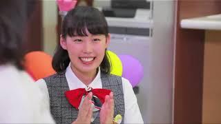 「For the Smile! しんきんCan!」シリーズ第4弾 「これが私のしんきんCa...
