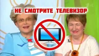 Научи хорошему: Инфантилизация ТВ: Каждому взрослому вечное детство