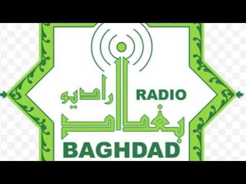 Baghdad Radio Channel 25