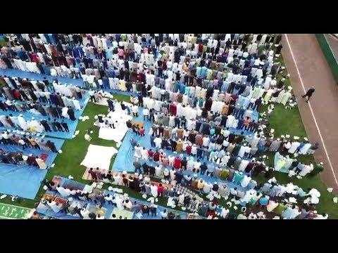 Eid Vlog 2018   at McCoy Stadium Pawtucket RI USA   Fatma's Kitchen
