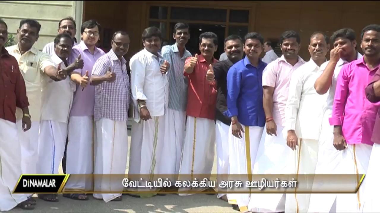 Look - How to tamil wear nadu dhoti video