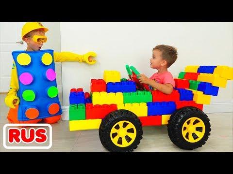 Влад и Никита играют с игрушечной машинкой и цветными блоками