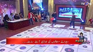 Ap ka sahir dance show  sajid ali and tashifen