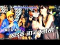 Aaja Madam आजा मैडम । MD KD Haryanvi Hot Songs
