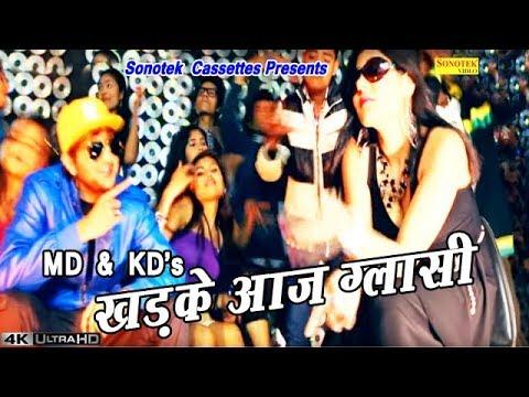 MD & KD Latest Song :- Glassi || ग्लासी || Latest Haryanvi Song #Sonotek Cassettes Haryanvi DJ Song