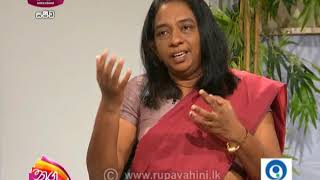 Nugasewana Doctor Segment -Children Development | 2020- 11- 09 | Rupavahini Thumbnail
