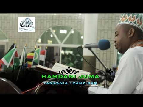 13rd Quran Tilawat Competition in Tanzania 2017-Qari HAMDANI JUMA Zanzibar