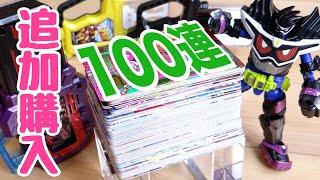 1万円使って100枚を追加購入!レーザーXとゴッドマキシマムゲーマーを狙って奇跡が起こる!?ガンバライジング ボトルマッチ5弾 排出レビュー❗
