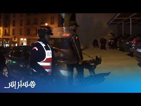 الأمن يحكم قبضته على احتفالات ليلة رأس السنة بالرباط