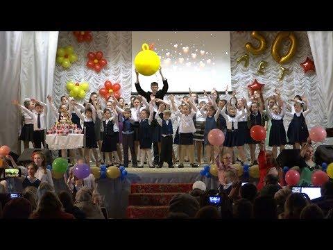 ДШИ 50 лет_отчетный концерт_Кумены2019