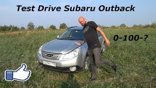 Обзор Test Drive Spb От Александра Викторовича Subaru Outback 2012.