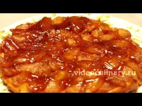 Пирог перевертыш с яблоками и карамелью в мультиварке