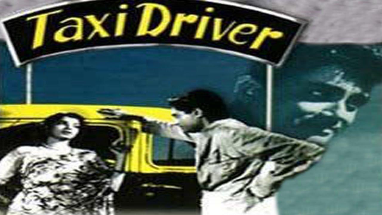 taxi driver old hindi movie માટે છબી પરિણામ