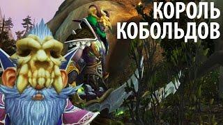 Небесный Рог - World of Warcraft: Legion #26(Покупай игры со скидкой: https://goo.gl/X11OEm (Промокод: KARN) Ознакамливаюсь с новым игровым классом в момент выхода..., 2017-02-28T10:00:02.000Z)