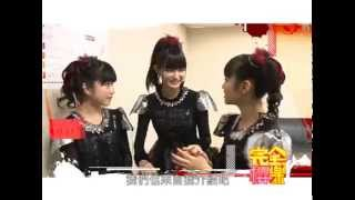 Doris Yeh from Chthonic surprises BABYMETAL [ENG SUB]
